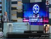 مايا مرسى تكشف تفاصيل مخاوف السيدات من قانون الأحوال الشخصية الجديد