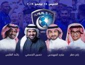 حسين الجسمي وماجد المهندس يجتمعان فى حفل غنائى بموسم الرياض