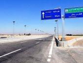 شاهد.. محور 30 يونيو فى 36 صورة بعد افتتاحه.. الطريق التبادلى الموازى للقناة