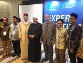 نائب رئيس جامعة الأزهر يشارك فى ملتقى خبراء التعليم فى العاصمة الإندونيسية جاكرتا
