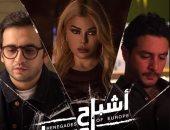 """مخرج """"أشباح أوروبا"""": الفيلم جاهز للعرض فى أكتوبر ومشاكله لن تؤثر على طرحه"""