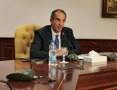 وزير الاتصالات: تمثيل لشركات ووزراء أفارقة بمعرض القاهرة للاتصالات