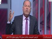 نشأت الديهى: محور 30 يونيو يمثل أول سطر فى عودة سيناء لحضن الوطن ..فيديو