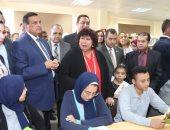 وزيرة الثقافة: مكتبة مصر العامة بكفر الدوار تأتى كرافد جديد للمعرفة