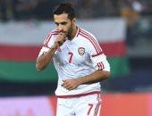 """خليجي 24.. الإمارات تتقدم على اليمن بثنائية مبخوت في الشوط الأول """"فيديو"""""""