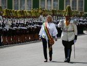 رئيسة بوليفيا المؤقتة تحضر حفل أكاديمية الشرطة الوطنية فى لاباز