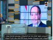 محمد الباز: إجراء 300 ألف عملية بتكلفة 2 مليار جنيه في عام واحد.. فيديو
