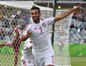 علي مبخوت يسجل هدف تقليص الفارق لـ الإمارات ضد قطر.. فيديو