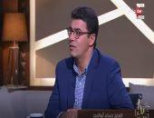"""المخرج حسام أبوالمجد: الفيلم الوثائقى """"مصر من السما"""" 4 أجزاء ويشمل 20 مشروعا"""