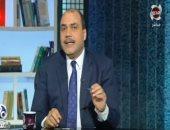 """الباز يطالب بفتح تحقيق فى هجوم إذاعة القرآن الكريم على مسلسل """"ممالك النار"""""""