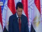 """وزير الرياضة: بقاء مقر """"كاف"""" بمصر دليل على ريادتنا ودورنا التاريخى فى أفريقيا"""
