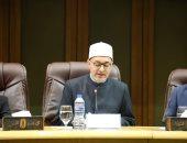أمين مجمع البحوث الإسلامية: الإسلام اهتم بذوى الاحتياجات الخاصة