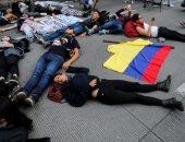 إضراب وتظاهرات مناهضة للحكومة فى كولومبيا لليوم السادس على التوالى