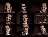 """مهرجان القاهرة يعرض """"الضيف"""" غداً كآخر أفلام بانوراما السينما المصرية"""