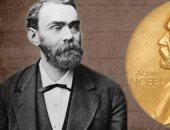 س وج.. كل ما تريد معرفته عن نوبل فى ذكرى تدشين أول احتفال للجائزة