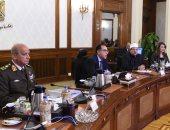 """صور.. رئيس الوزراء: إطلاق القمر الصناعى """"طيبة 1"""" نقلة نوعية فى قطاع الاتصالات بمصر"""