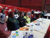 انطلاق دورة مدربات الكرة النسائية فى مصر