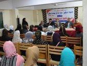 أمسية ثقافية للطلاب الوافدين بجامعة كفر الشيخ