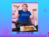 """فيديو.. """"كلام ستات"""": فتاة تستقيل من عملها لتتفرغ لتجربة وتذوق الطعام"""