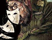كاريكاتير الصحف السعودية.. الحرس الثورى يغير أقنعته أمام العالم العربى
