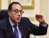 الحكومة توافق على الاتفاق بين مصر والبنك الدولي لإعادة الإعمار والتنمية