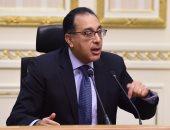 الحكومة توافق على مشروع تعديل أحكام بقانون الضريبة على العقارات المبنية