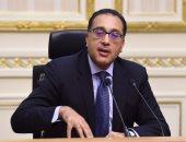 الحكومة توافق على تعديل بأحكام قرار إنشاء الهيئة العامة للسلع التموينية