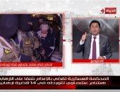 """شاهد.. مقدمة نارية لـ""""خالد أبو بكر"""" تعليقًا على حكم إعدام الإرهابى هشام عشماوى"""