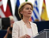 رئيسة المفوضية الأوروبية تغادر قمة بروكسل بعد مخالطة مصاب بكورونا
