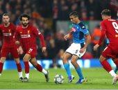 ملخص واهداف مباراة ليفربول ضد نابولي في دوري أبطال أوروبا