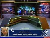 """شاهد.. الرئيس التنفيذى لوكالة الفضاء المصرية: سنطلق """"طيبة 2"""" بعد 5 سنوات"""