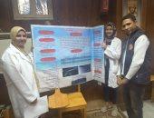 """صور.. 3 طلاب يبتكرون توليد الطاقة الكهربائية من أسماك """"الرعاش"""" بسوهاج"""