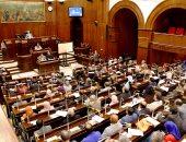 خطة البرلمان: موازنة البرامج والأداء تحقق الاستغلال الأمثل لموارد الدولة وتكافح الفساد