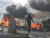 سكاي نيوز: 16 قتيلا و500 مصاب ضحايا أحداث اشتباكات النجف فى العراق