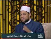 داعية ببرنامج لعلهم يفقهون: النبى كان لا يصلى على الميت المديون.. فيديو