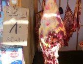 استمرار انخفاض الأسعار بدمياط.. و80 جنيها لكيلو اللحوم فى كفر البطيخ