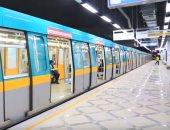 مول تجارى أعلى محطة مترو ماسبيرو لخدمة أهالى بولاق أبو العلا