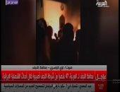 الخارجية العراقية تدين حرق قنصلية إيران فى النجف وتؤكد : هدفها الإضرار بعلاقات البلدين