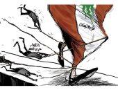 كاريكاتير سعودى.. على خطى الإخوان فى بلاد لبنان.. أنصار حزب الله يسرقون ثورة الشعب