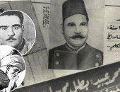 زعماء مصر المجهولون.. أبطال تجاهلهم التاريخ رغم دورهم الكبير.. تعرف عليهم