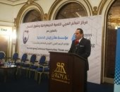 مؤتمر الربيع العربى يواصل أعماله فى عمان