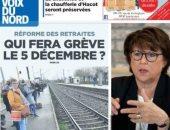إضراب الموظفين يعرقل الصحفيين.. صحيفة فرنسية تحتجب وتعتذر لقرائها
