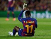 رسميا.. برشلونة يعلن غياب عثمان ديمبلي 6 أشهر