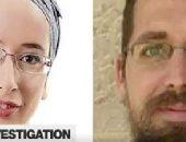 """بنك تركى متهم بتمويل أنشطة """"حماس"""" الإرهابية فى الولايات المتحدة الأمريكية"""