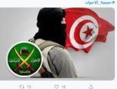 """معدومو الرحمة والإنسانية ومتطرفون.. رواد تويتر يكشفون """"حقيقة الإخوان"""""""