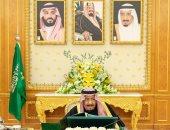 الملك سلمان يؤكد وقوف المملكة إلى جانب أستراليا فى مواجهة حرائق الغابات