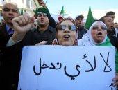 صور.. آلاف الجزائريين يتظاهرون احتجاجا على تدخل البرلمان الأوروبى فى شئونهم