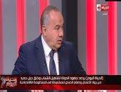 """""""شعبة المستوردين"""": مصر تستورد 80% من مكونات الصناعة"""