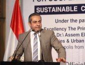 نائب وزير الإسكان يكشف عن زيادة المدن الجديدة فى مصر إلى 41 مدينة