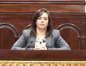 نائبة تطالب وزارة التخطيط بخطة الارتقاء بمؤشرات قياس الأداء خلال أسبوعين